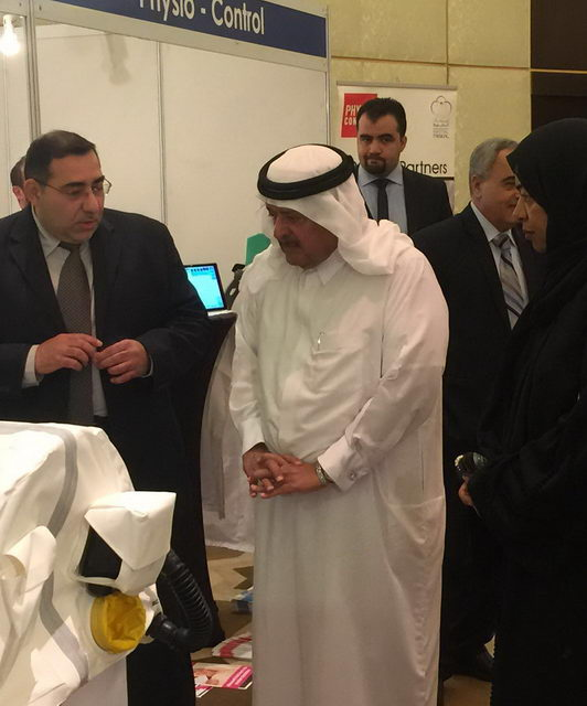 Aamal Medical holds Aamal Medical Exhibition 2016 | Qatar is Booming